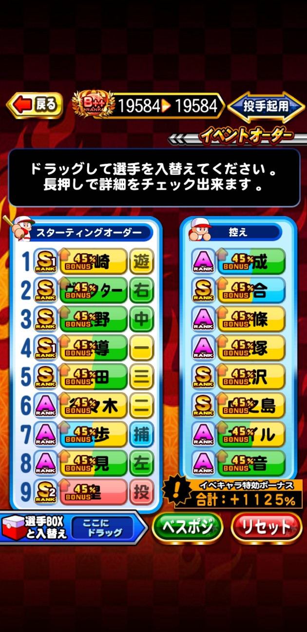 f:id:arimurasaji:20211008185552j:image