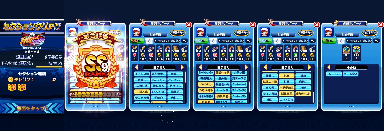 f:id:arimurasaji:20211008215649j:plain
