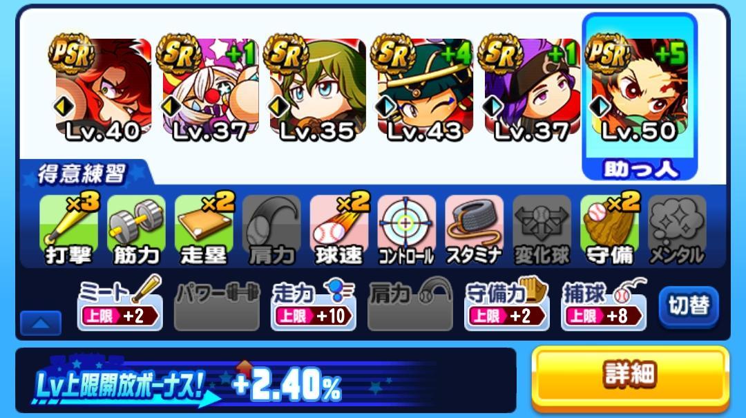 f:id:arimurasaji:20211008215658j:plain
