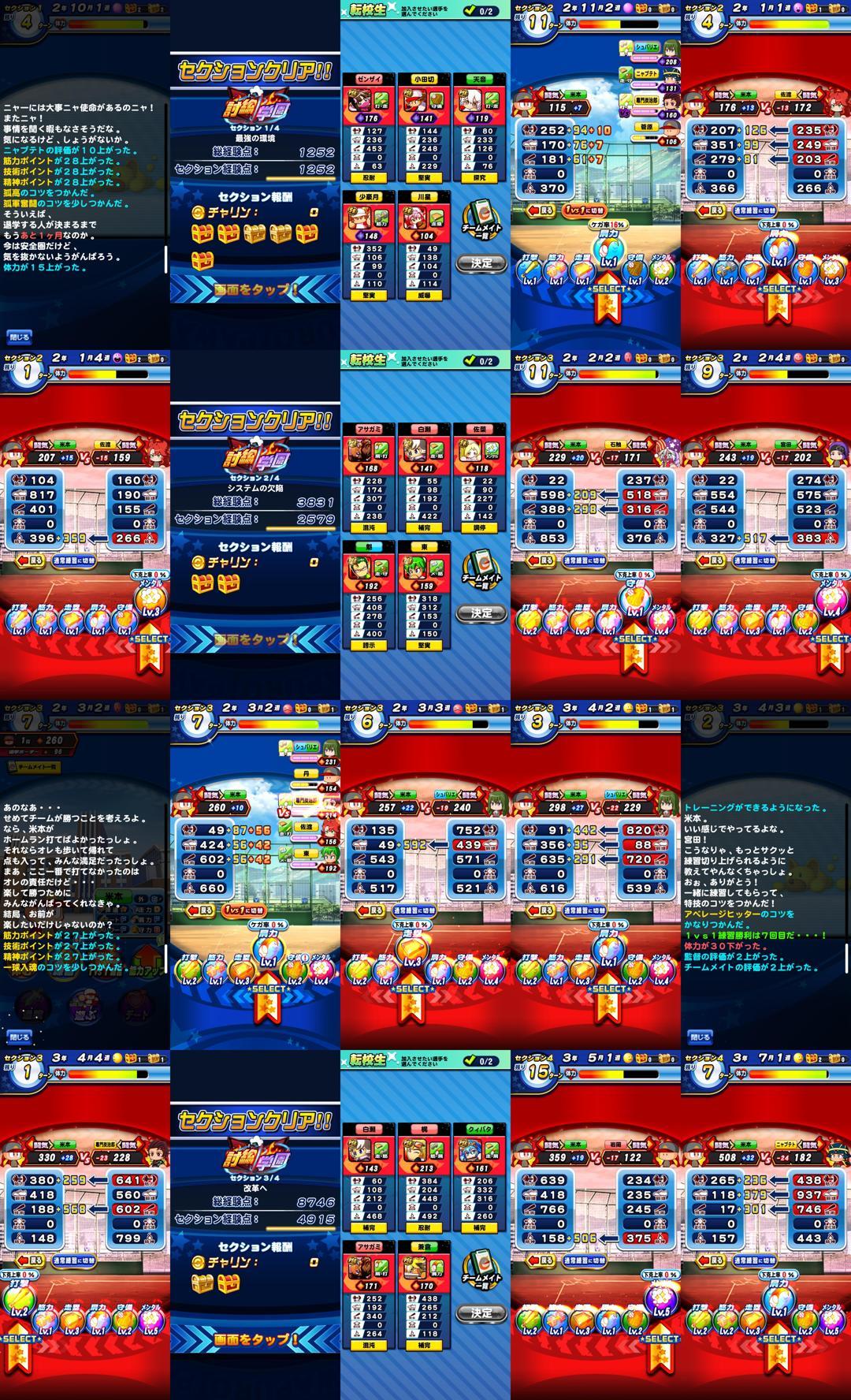 f:id:arimurasaji:20211008215701j:plain