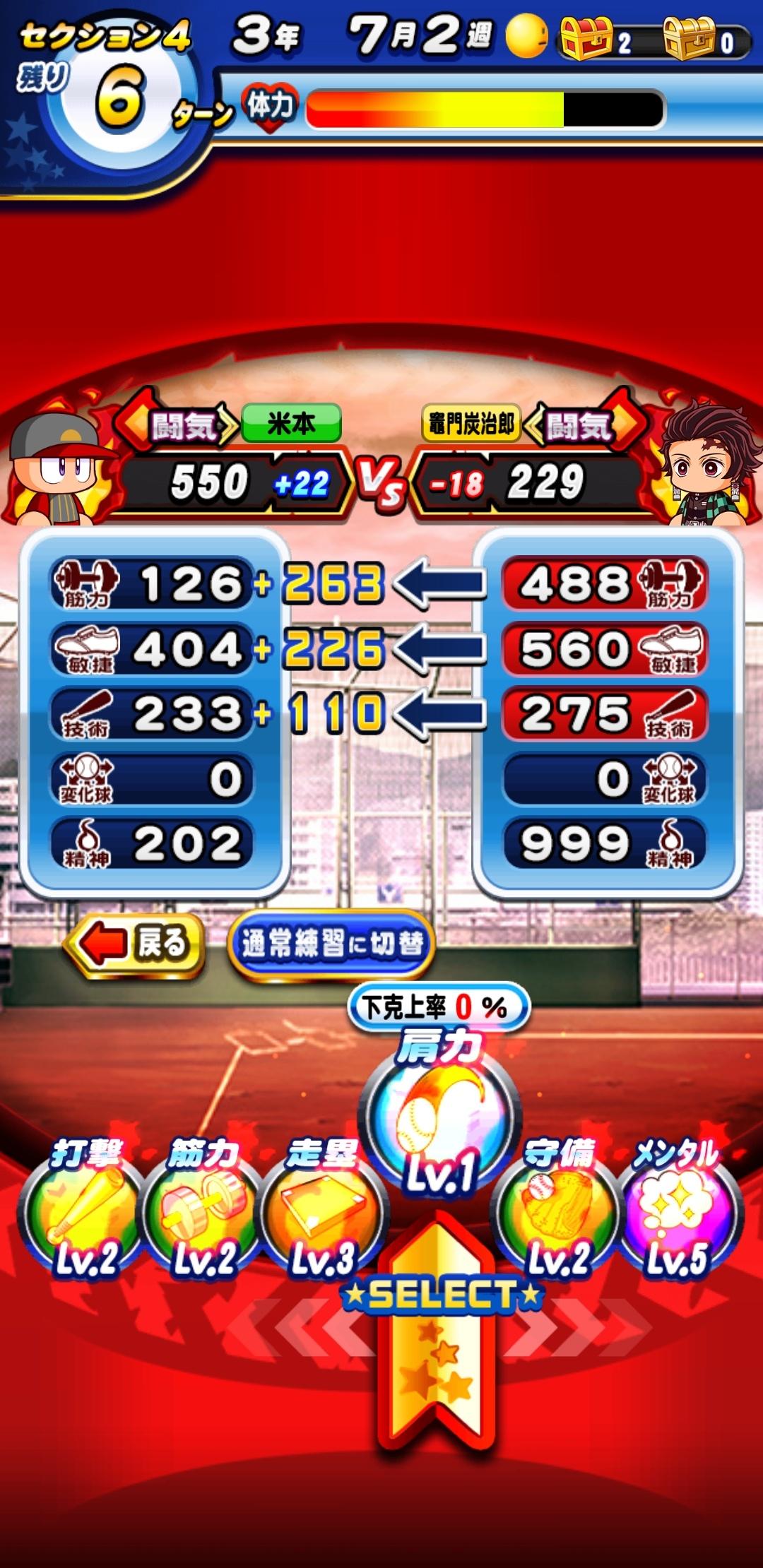 f:id:arimurasaji:20211008215706j:plain