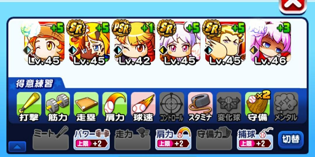 f:id:arimurasaji:20211009095301j:image