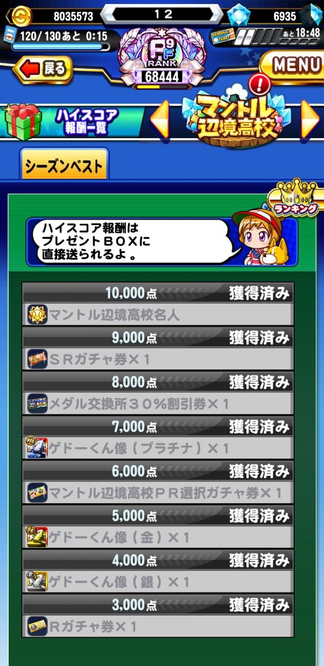 f:id:arimurasaji:20211009194556j:image