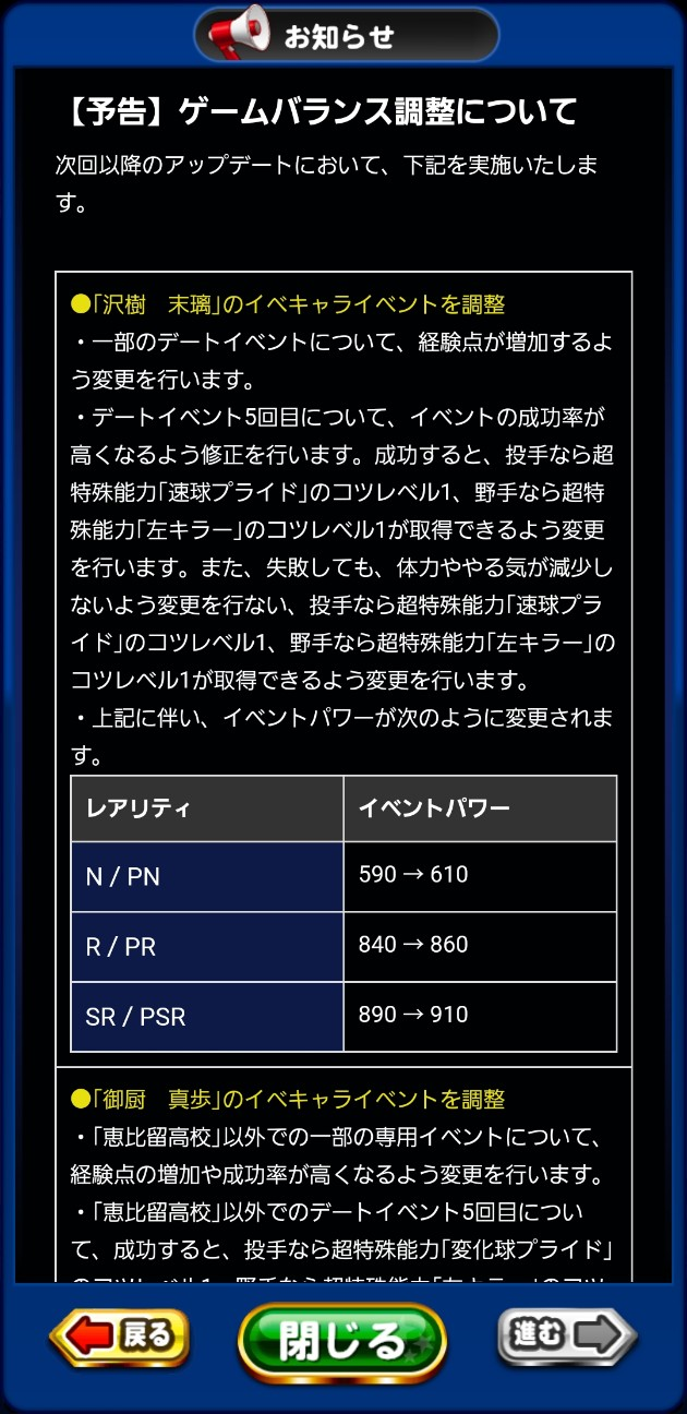 f:id:arimurasaji:20211011184426j:image