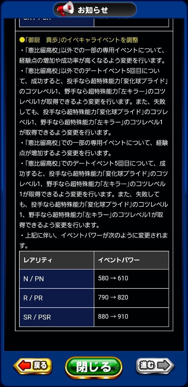 f:id:arimurasaji:20211011184432j:plain
