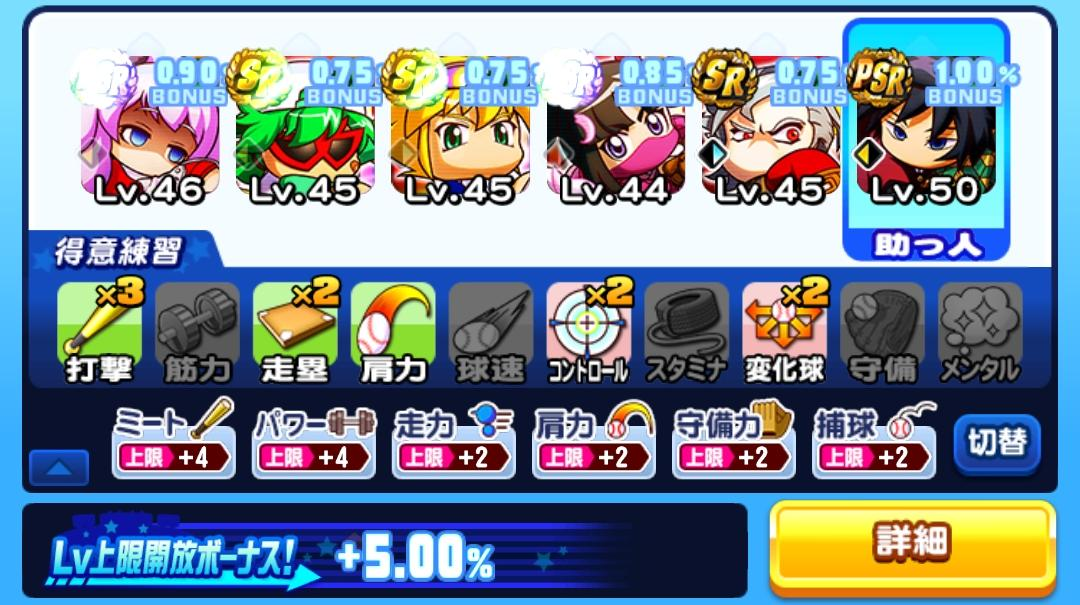 f:id:arimurasaji:20211013182235j:plain