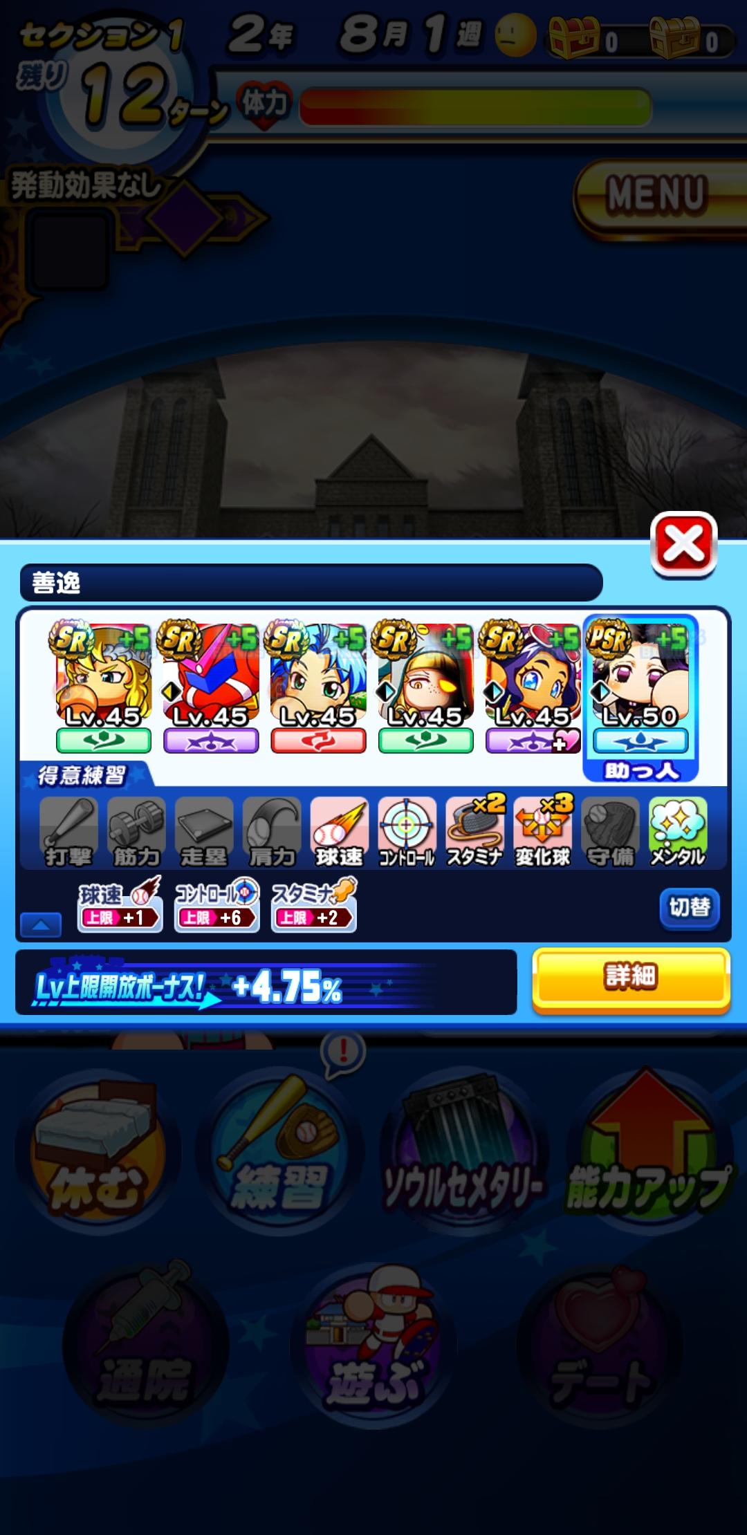 f:id:arimurasaji:20211028181103j:plain