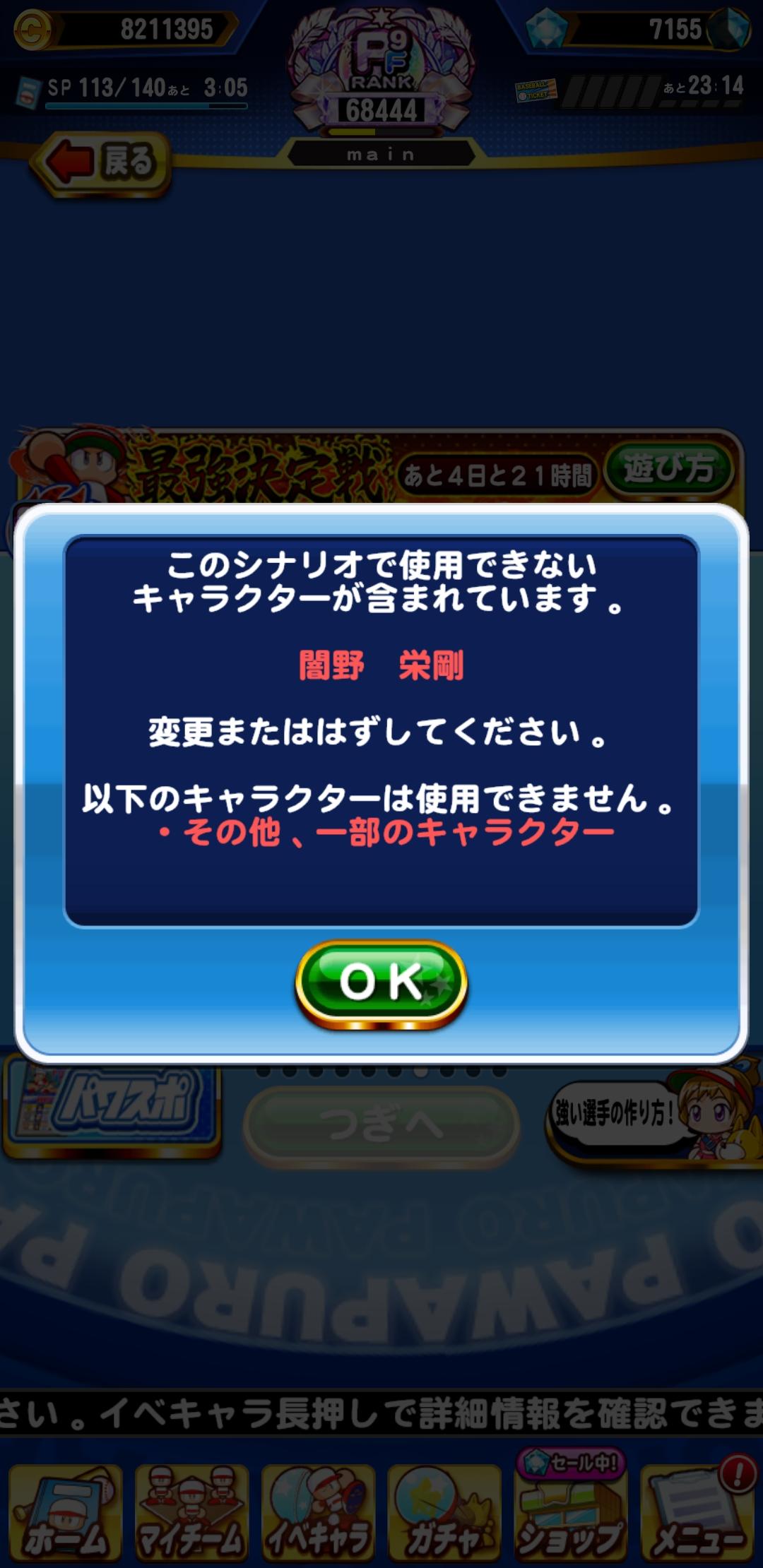 f:id:arimurasaji:20211028181115j:plain