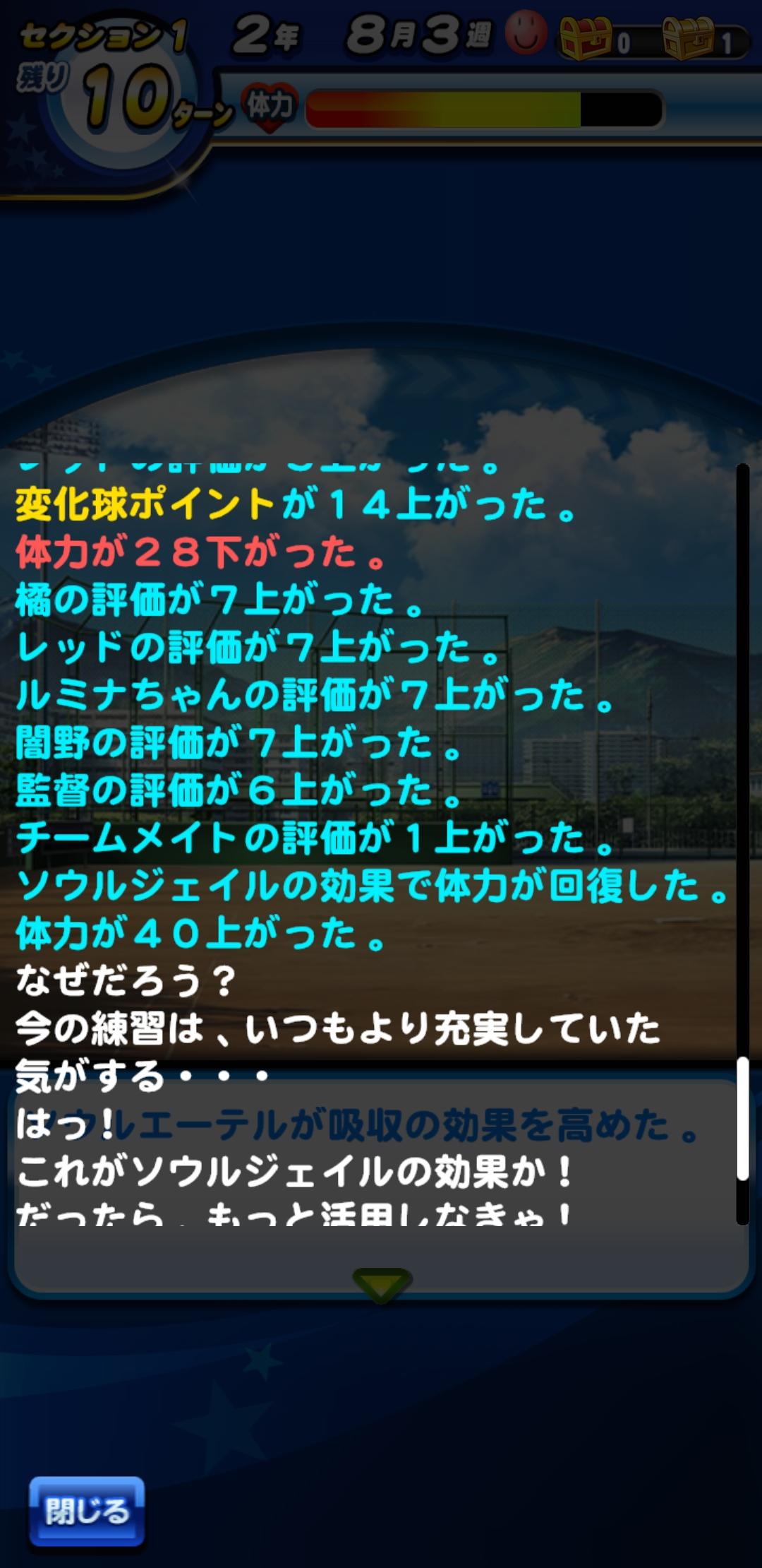 f:id:arimurasaji:20211028181201j:plain