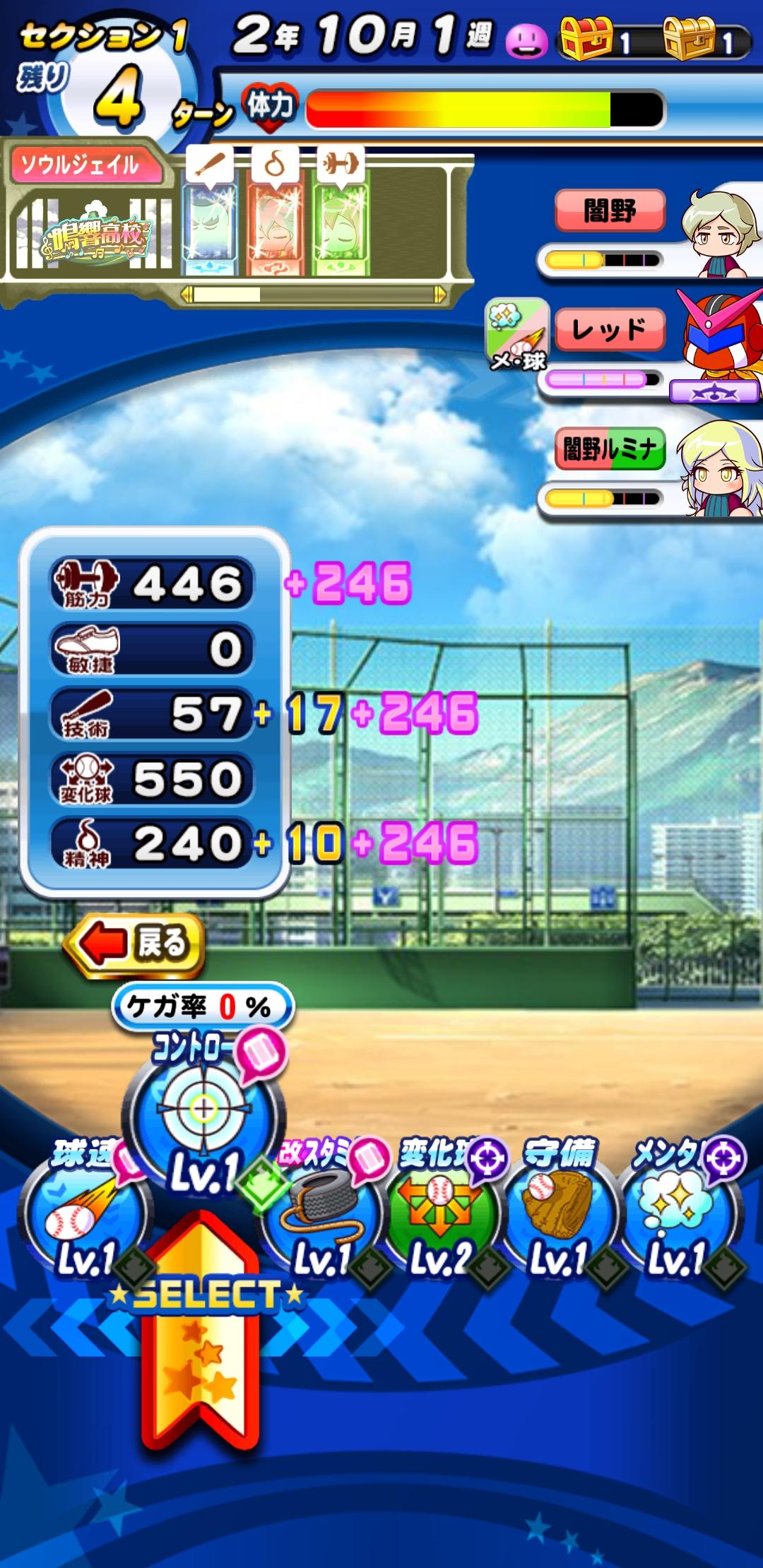 f:id:arimurasaji:20211028181212j:plain