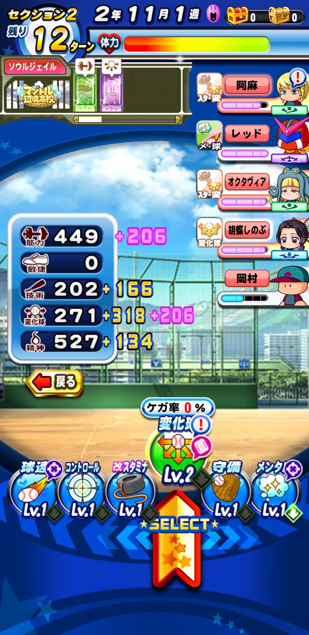 f:id:arimurasaji:20211028181233j:plain