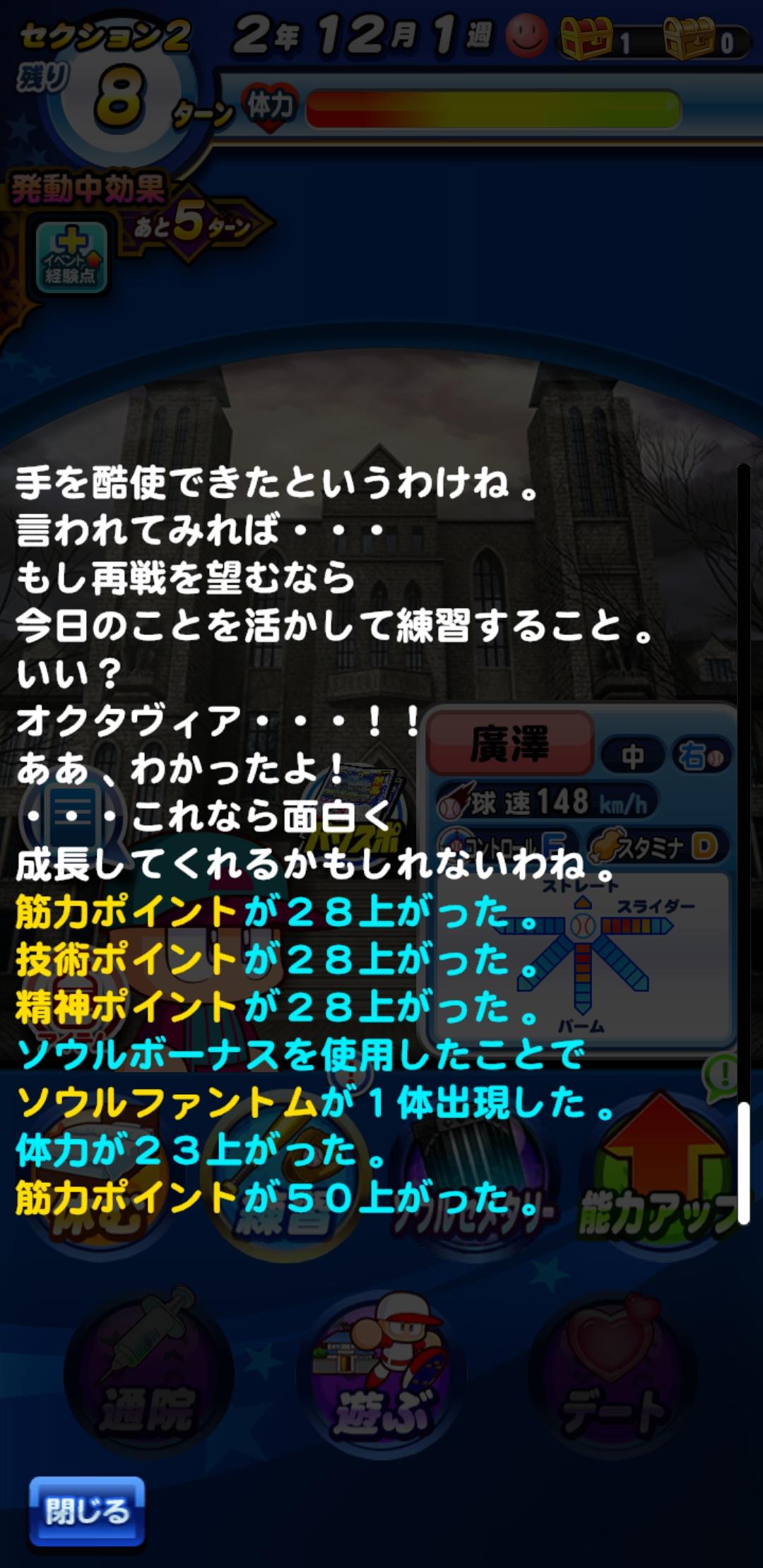 f:id:arimurasaji:20211028181248j:plain