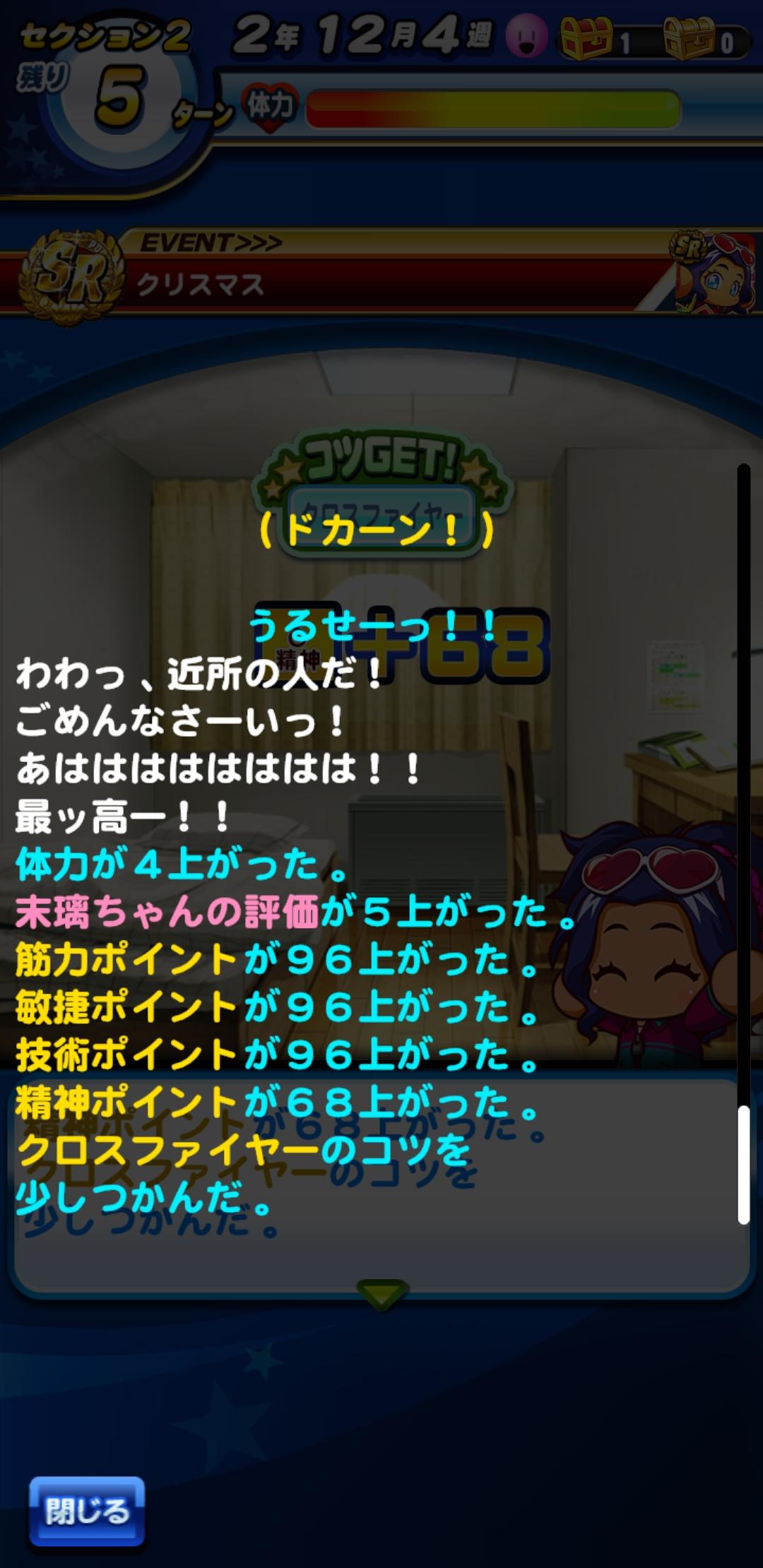 f:id:arimurasaji:20211028181300j:plain