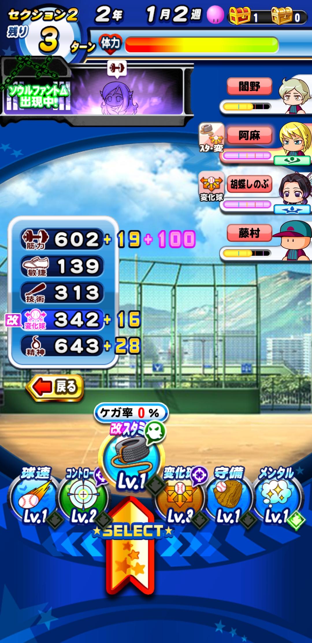 f:id:arimurasaji:20211028181318j:plain