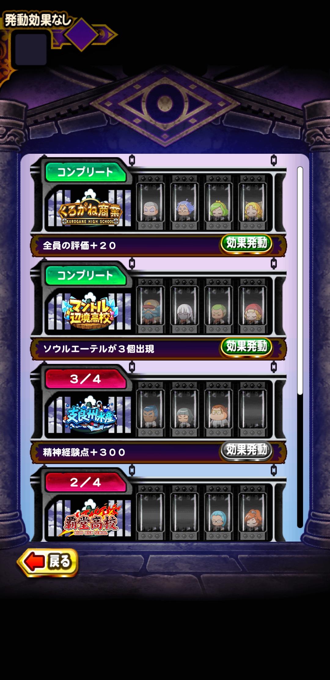 f:id:arimurasaji:20211028181330j:plain