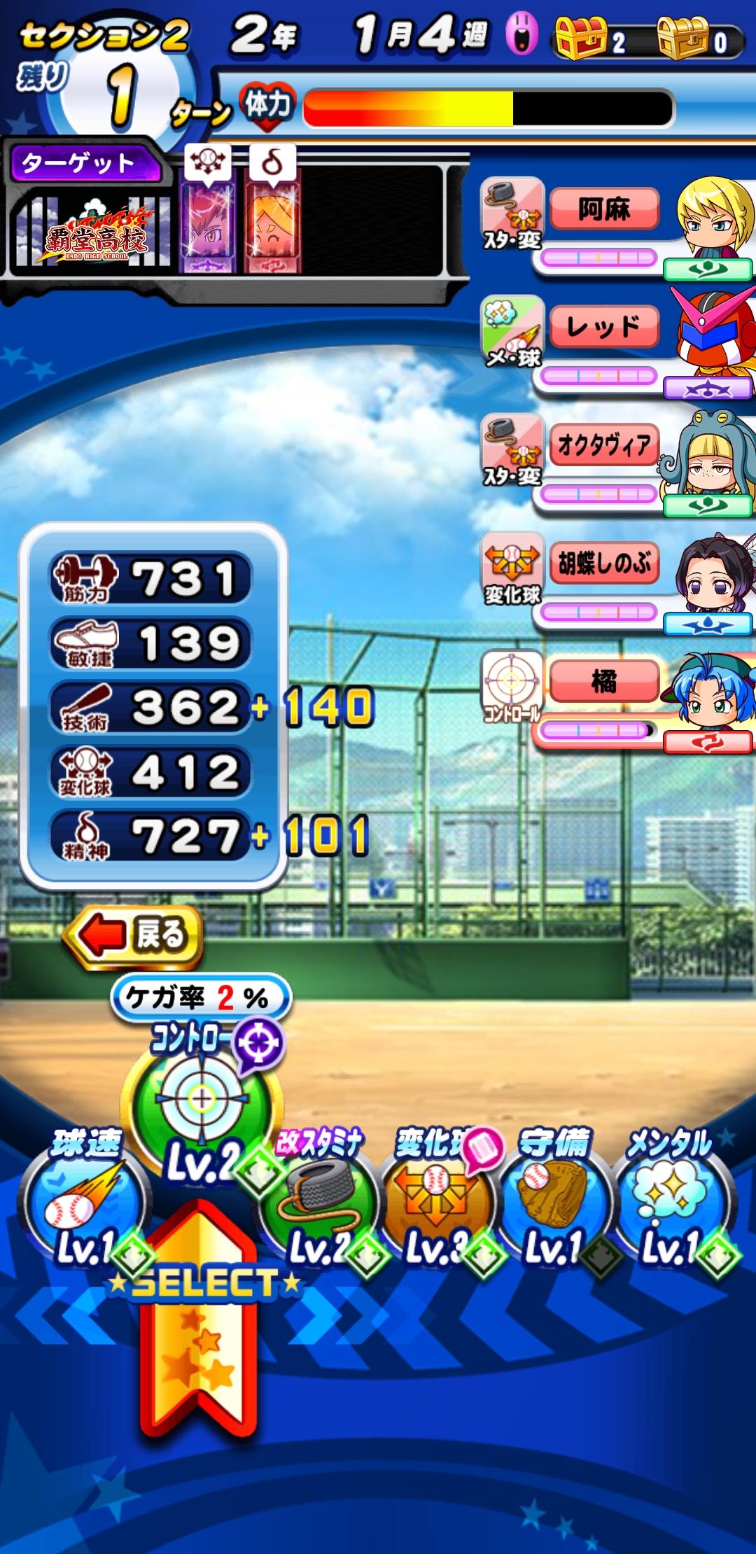 f:id:arimurasaji:20211028181400j:plain