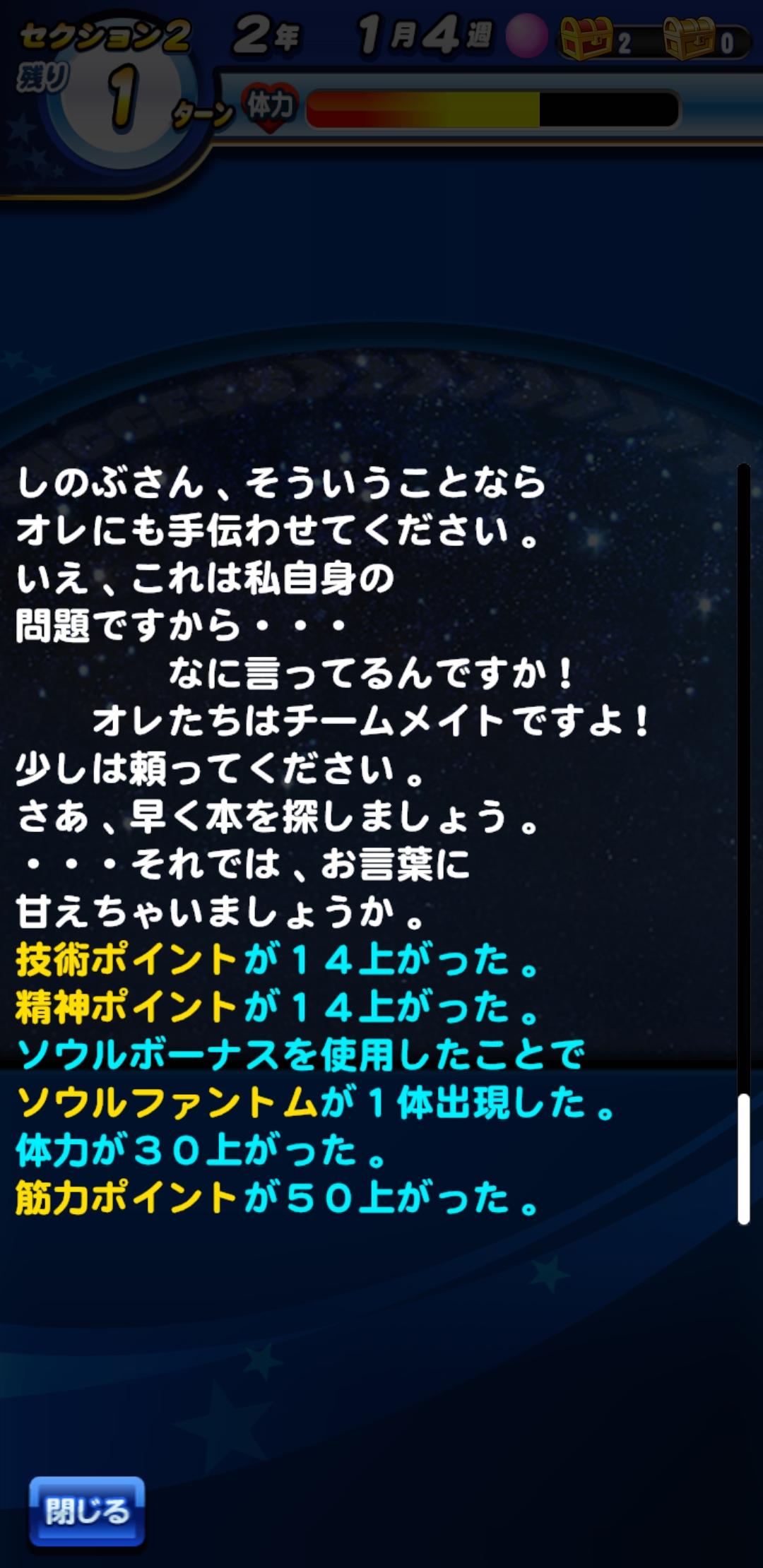 f:id:arimurasaji:20211028181411j:plain