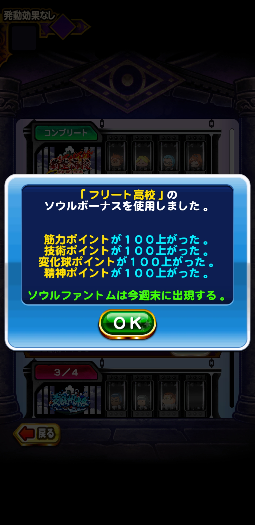 f:id:arimurasaji:20211028181430j:plain