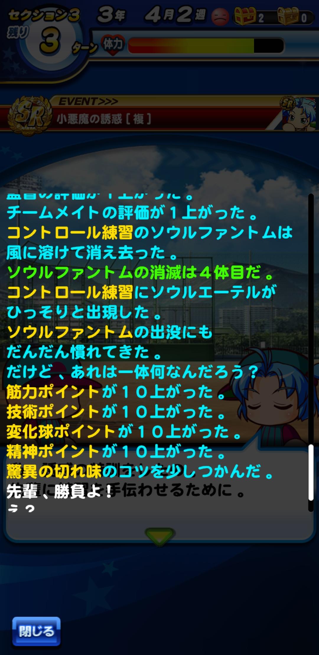 f:id:arimurasaji:20211028181506j:plain