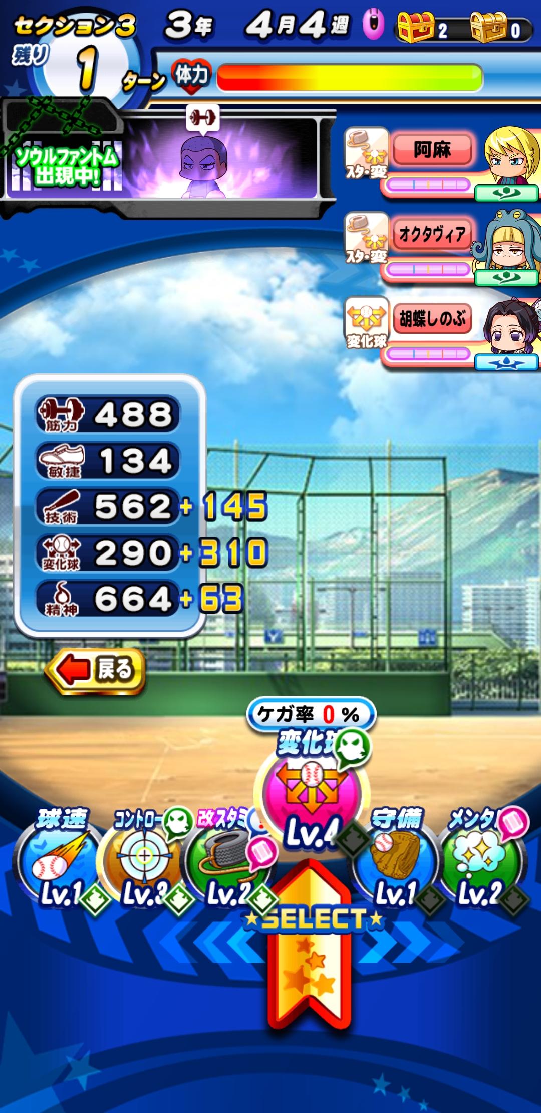 f:id:arimurasaji:20211028181520j:plain