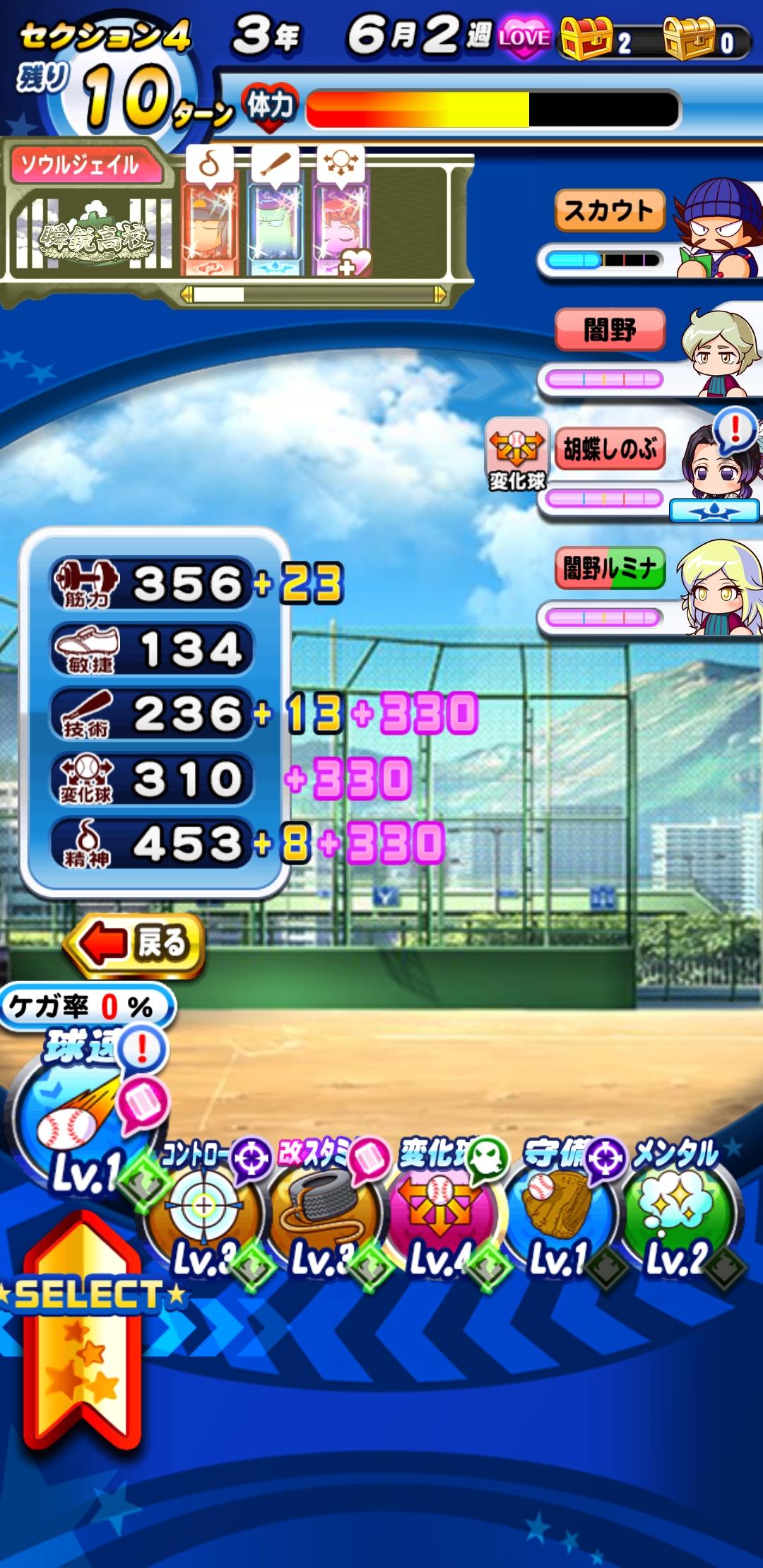 f:id:arimurasaji:20211028181603j:plain