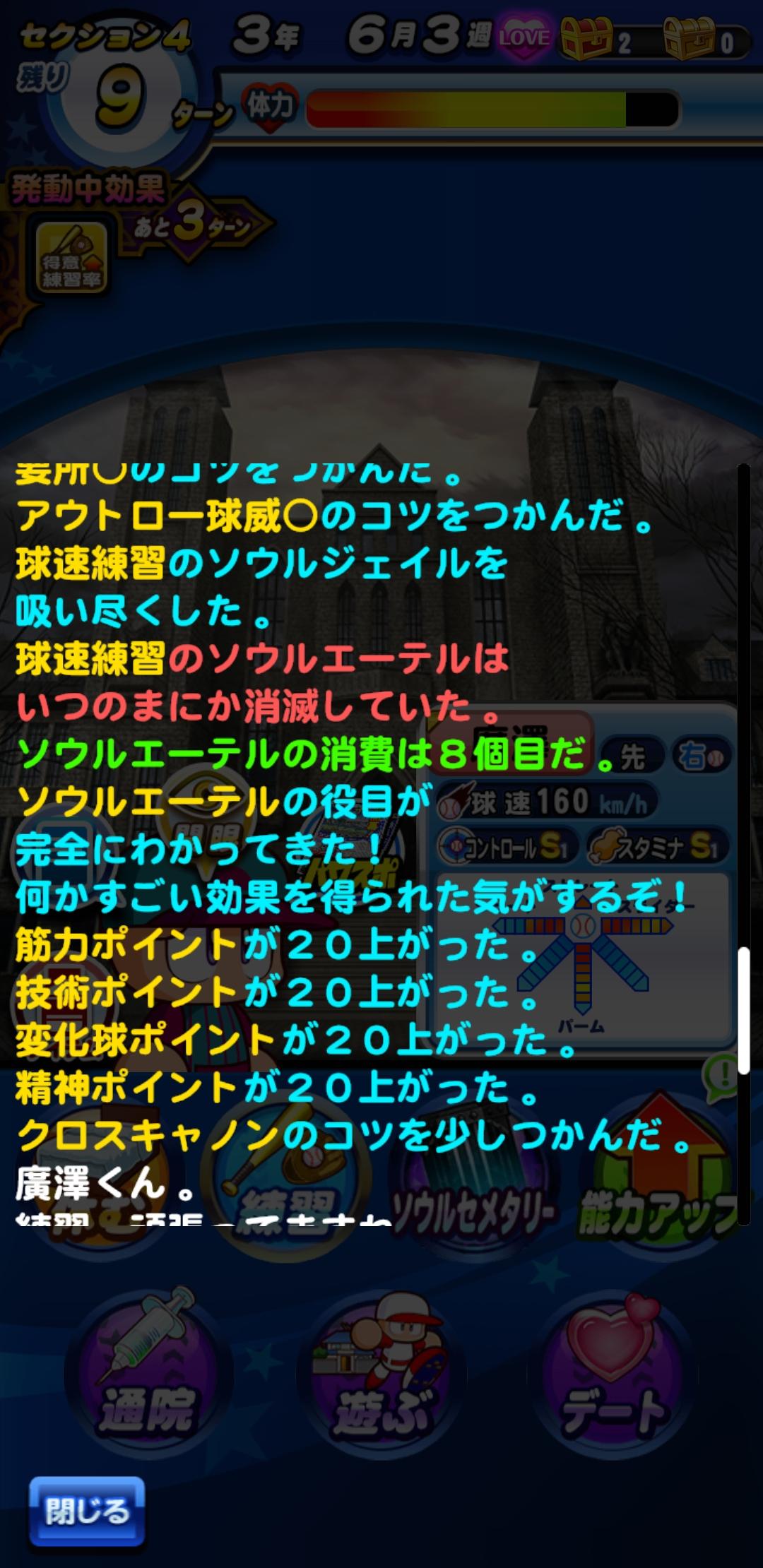 f:id:arimurasaji:20211028181616j:plain