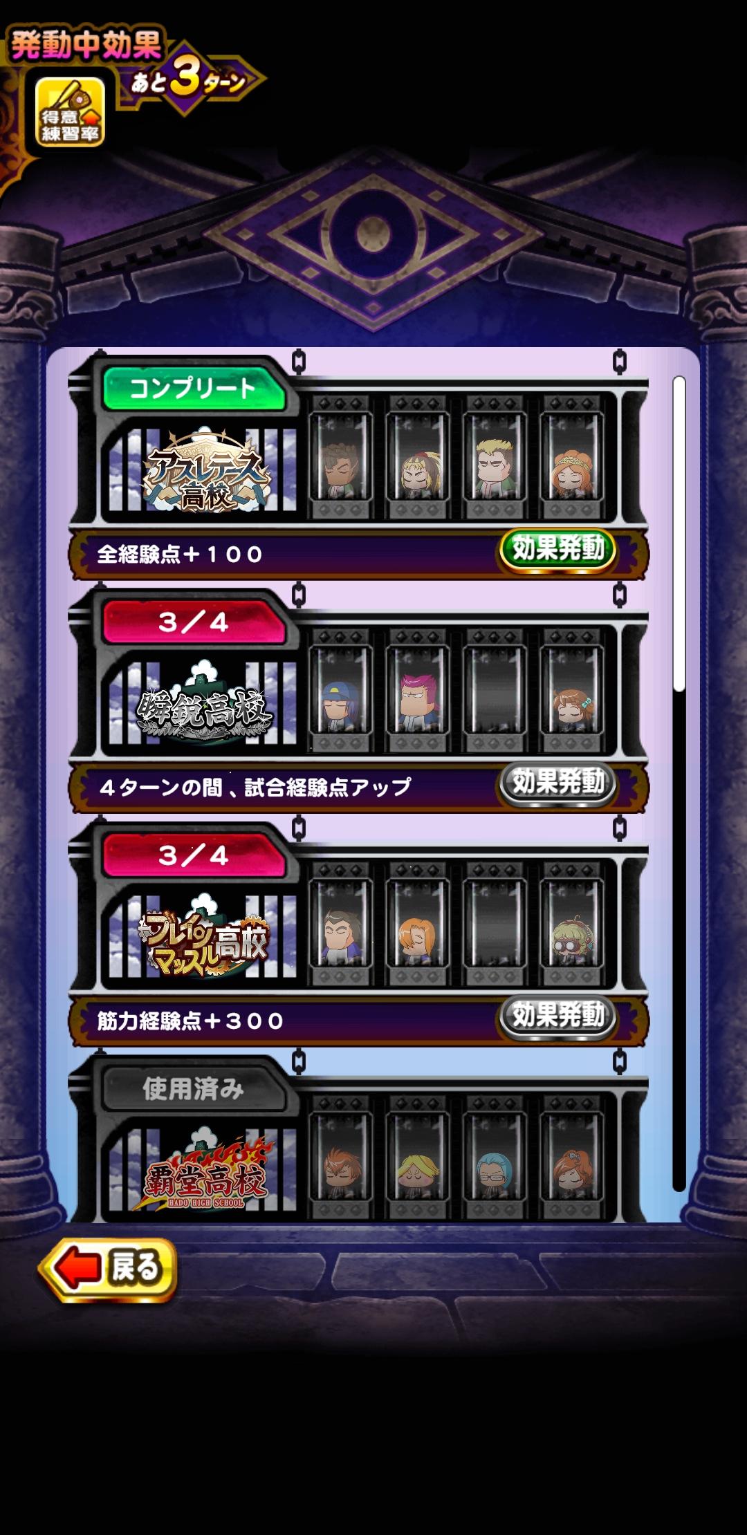 f:id:arimurasaji:20211028181628j:plain