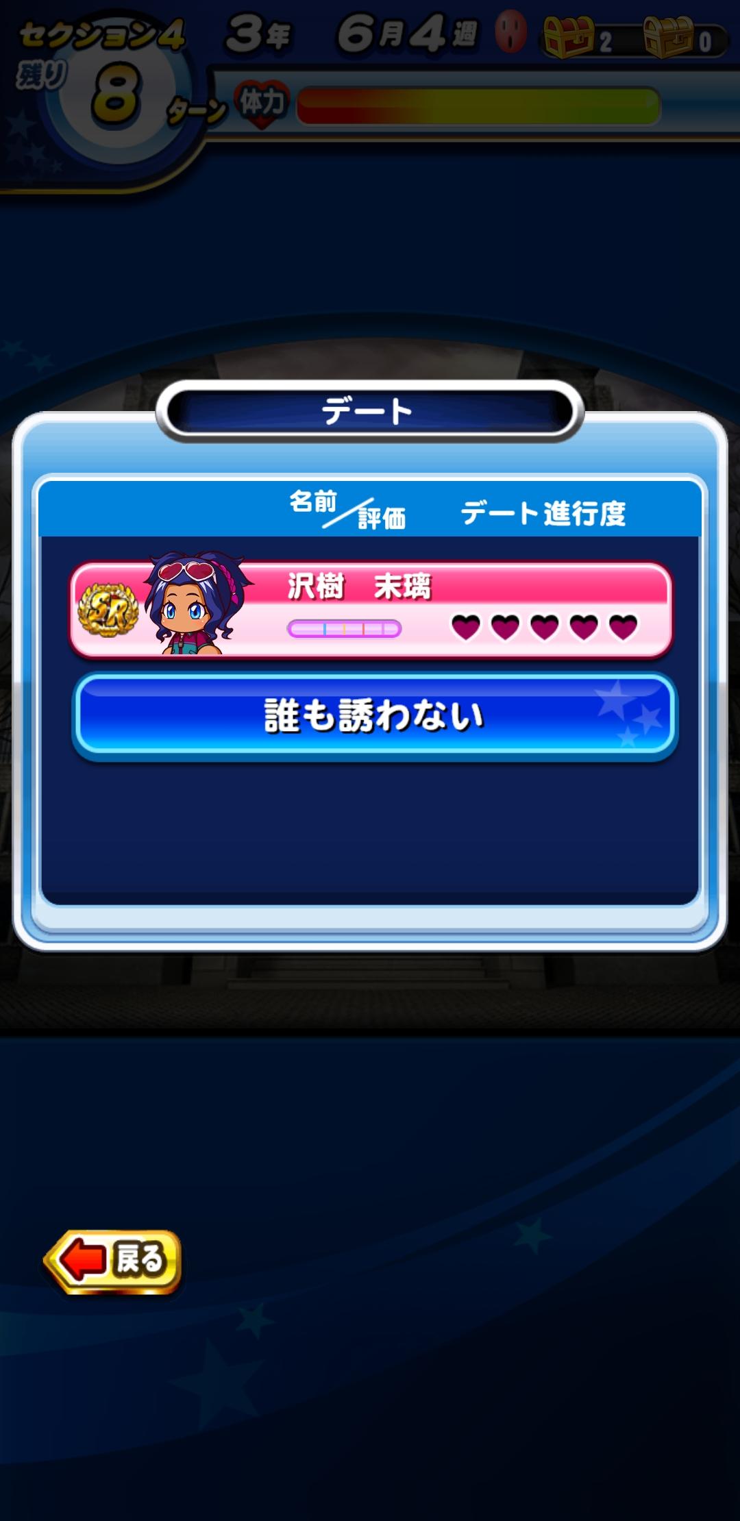 f:id:arimurasaji:20211028181642j:plain