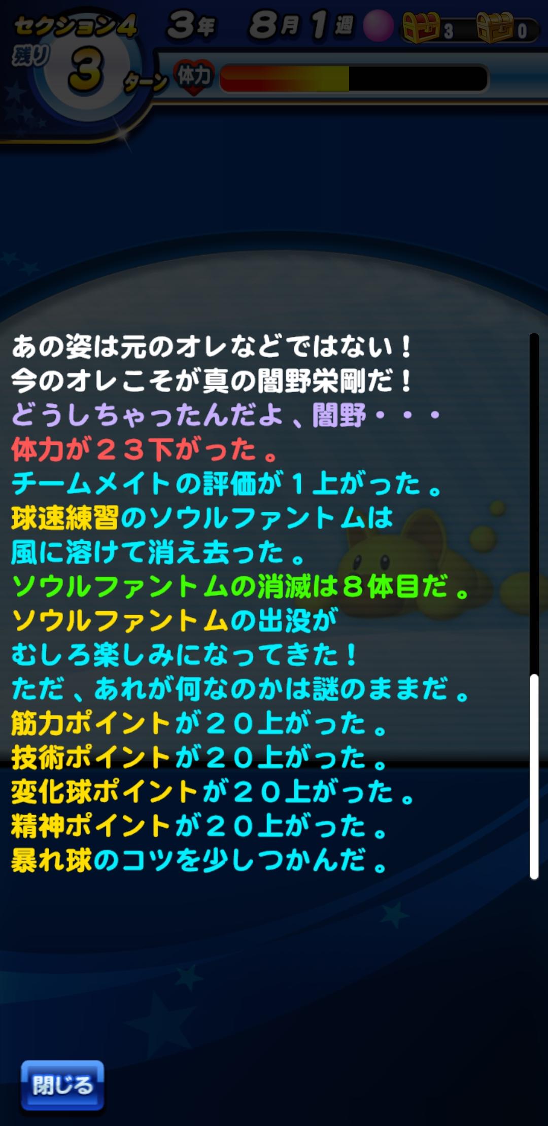 f:id:arimurasaji:20211028181745j:plain