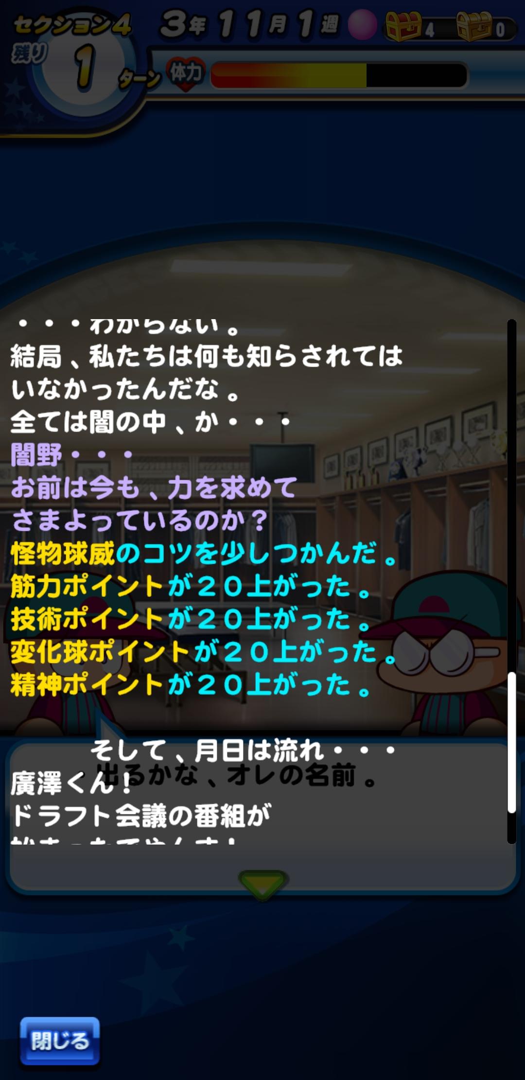 f:id:arimurasaji:20211028181754j:plain