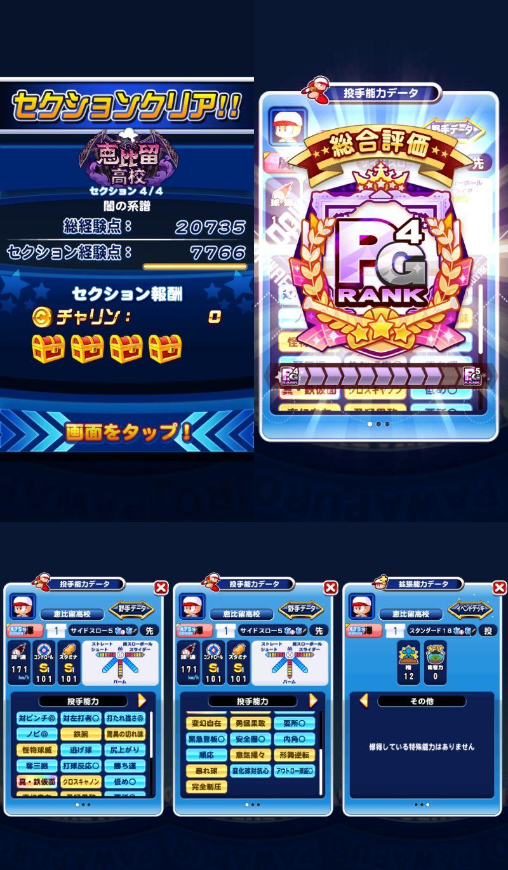 f:id:arimurasaji:20211028181854j:plain