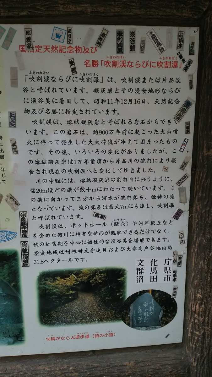 f:id:aringo_travel:20190518154447j:plain
