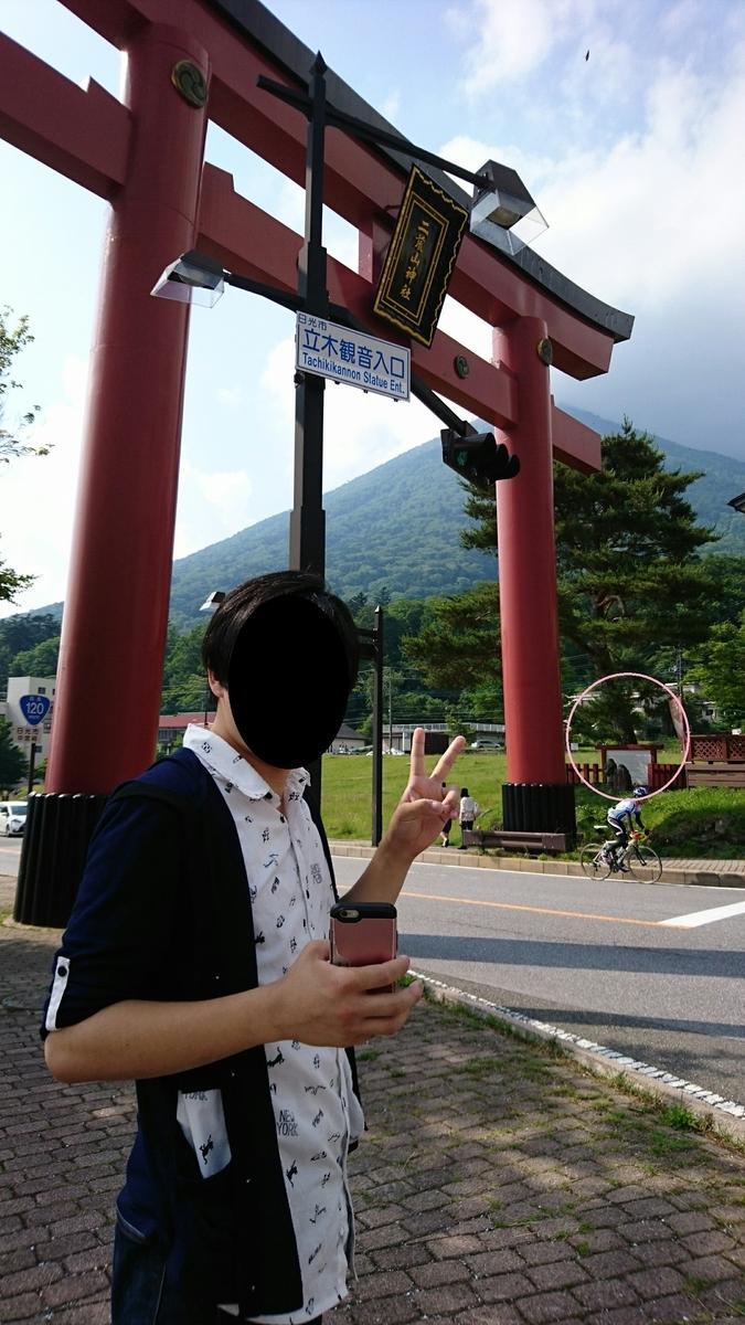 f:id:aringo_travel:20191224233424j:plain