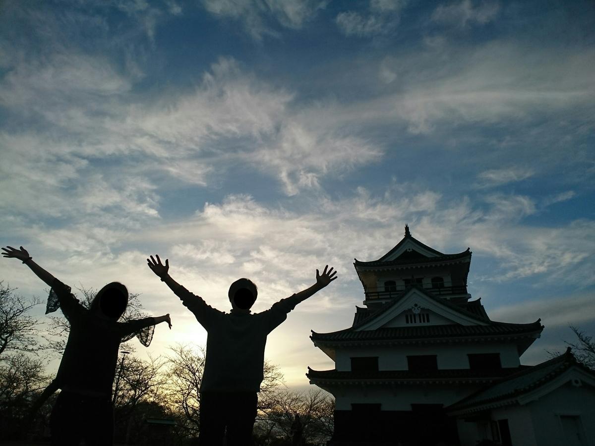f:id:aringo_travel:20191230233220j:plain