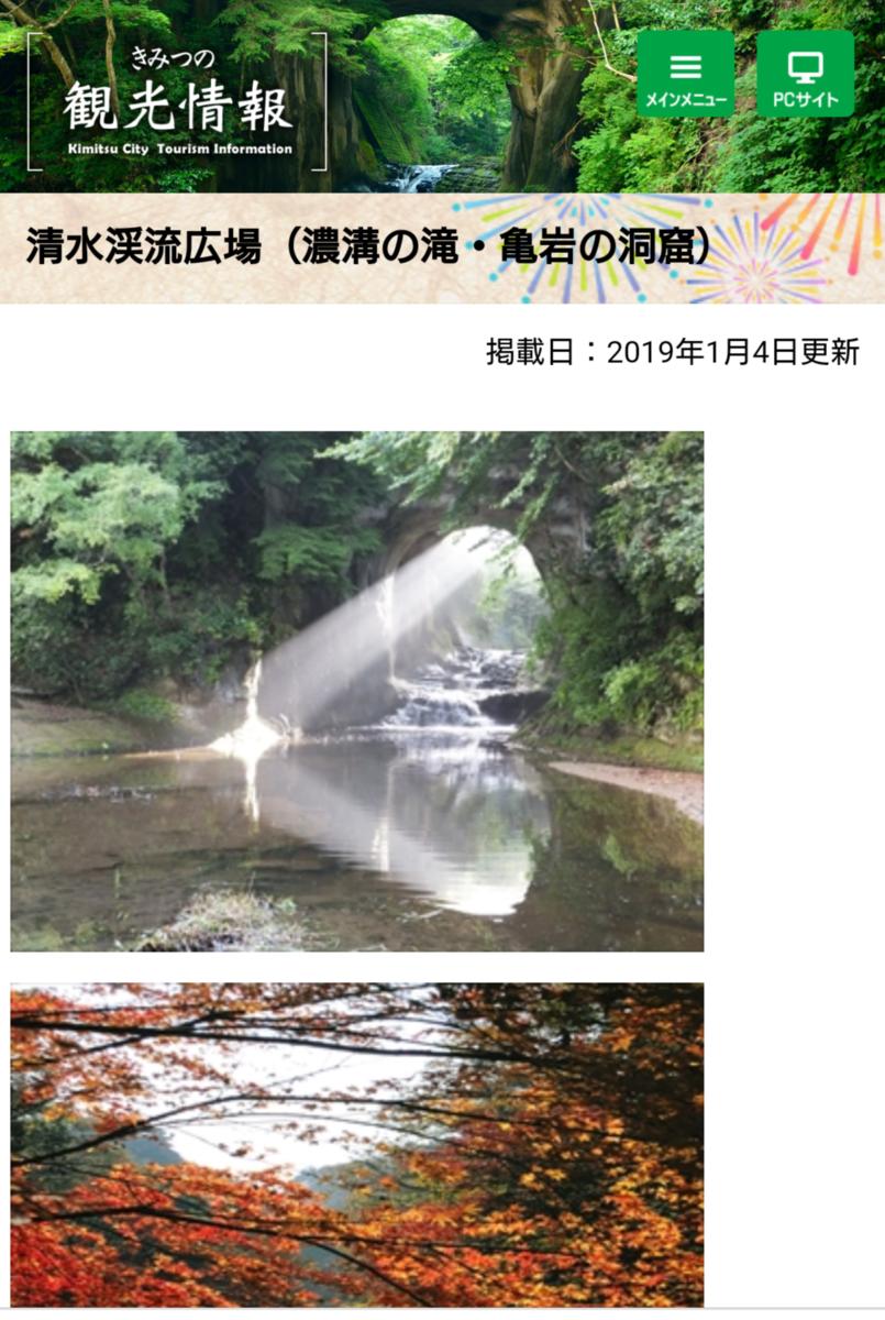 f:id:aringo_travel:20200115224229p:plain