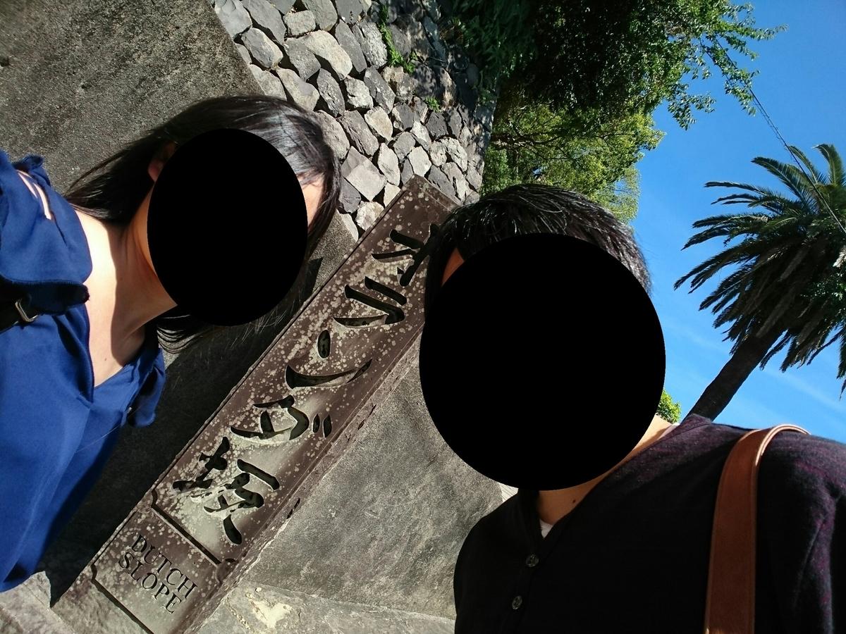 f:id:aringo_travel:20200221154130j:plain