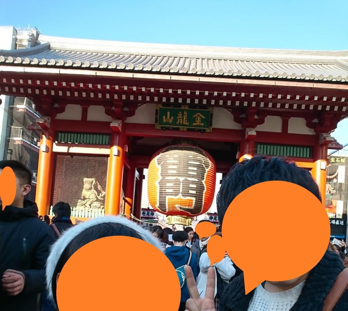 f:id:aringo_travel:20200819234143j:plain