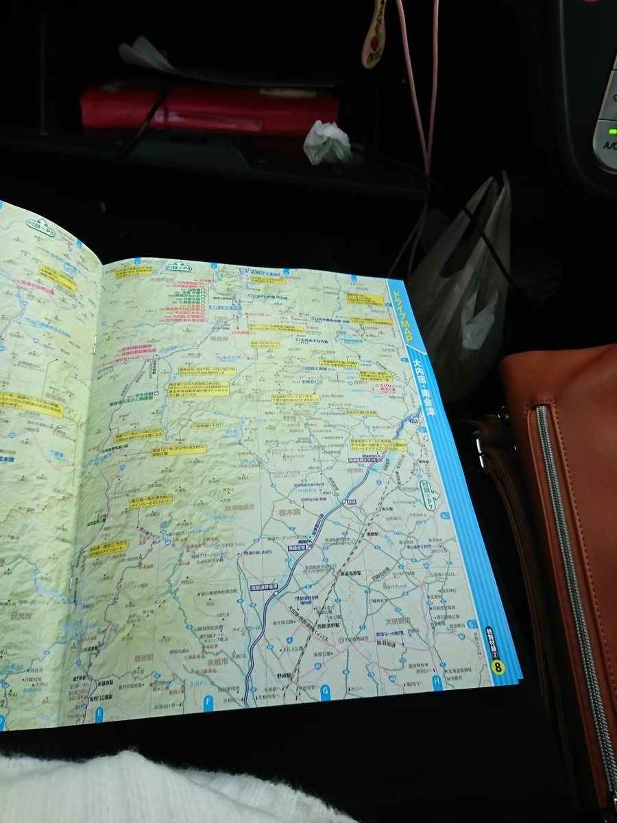 f:id:aringo_travel:20200904205150j:plain