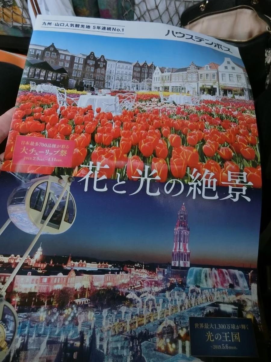 f:id:aringo_travel:20201028232700j:plain