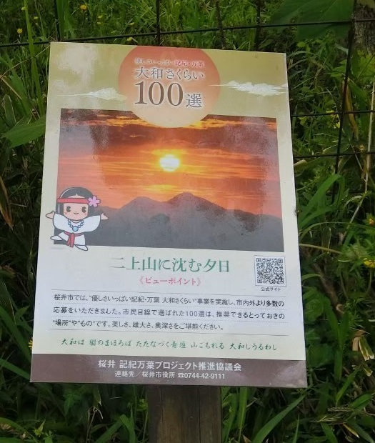 f:id:aringo_travel:20201215144030j:plain