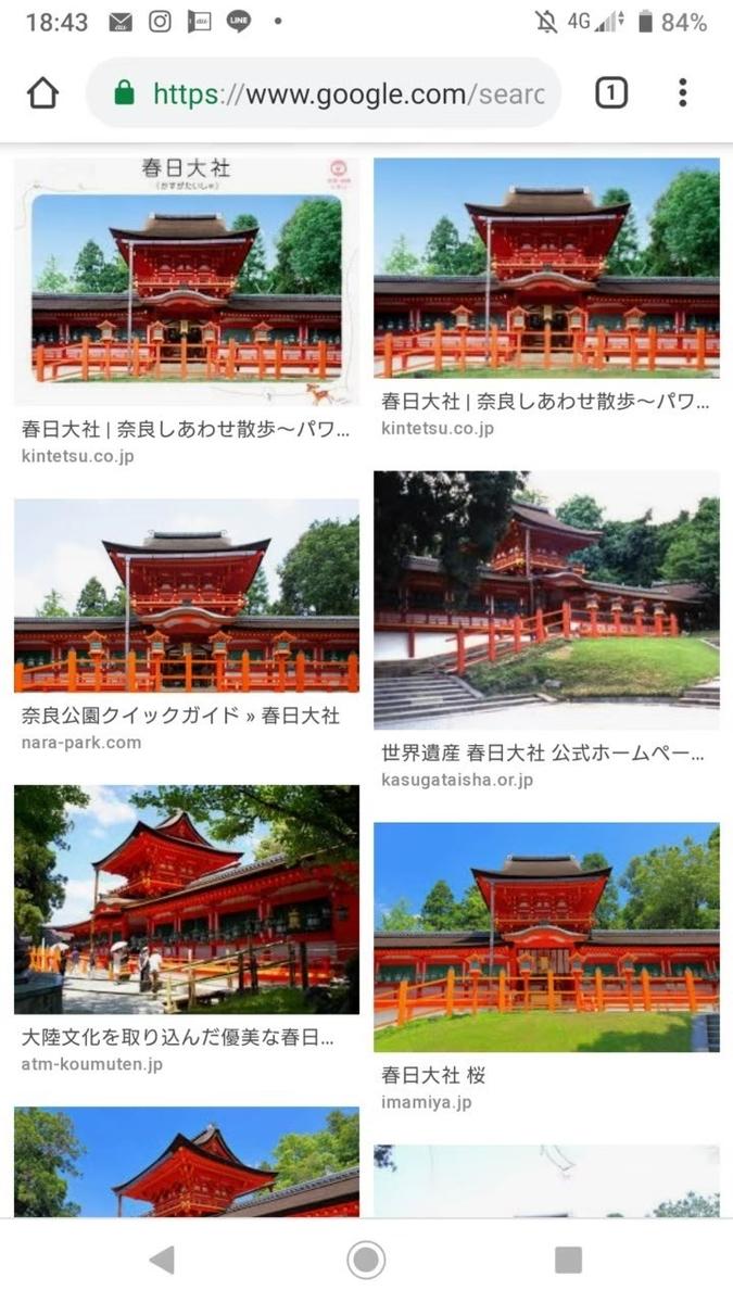 f:id:aringo_travel:20210112121242j:plain
