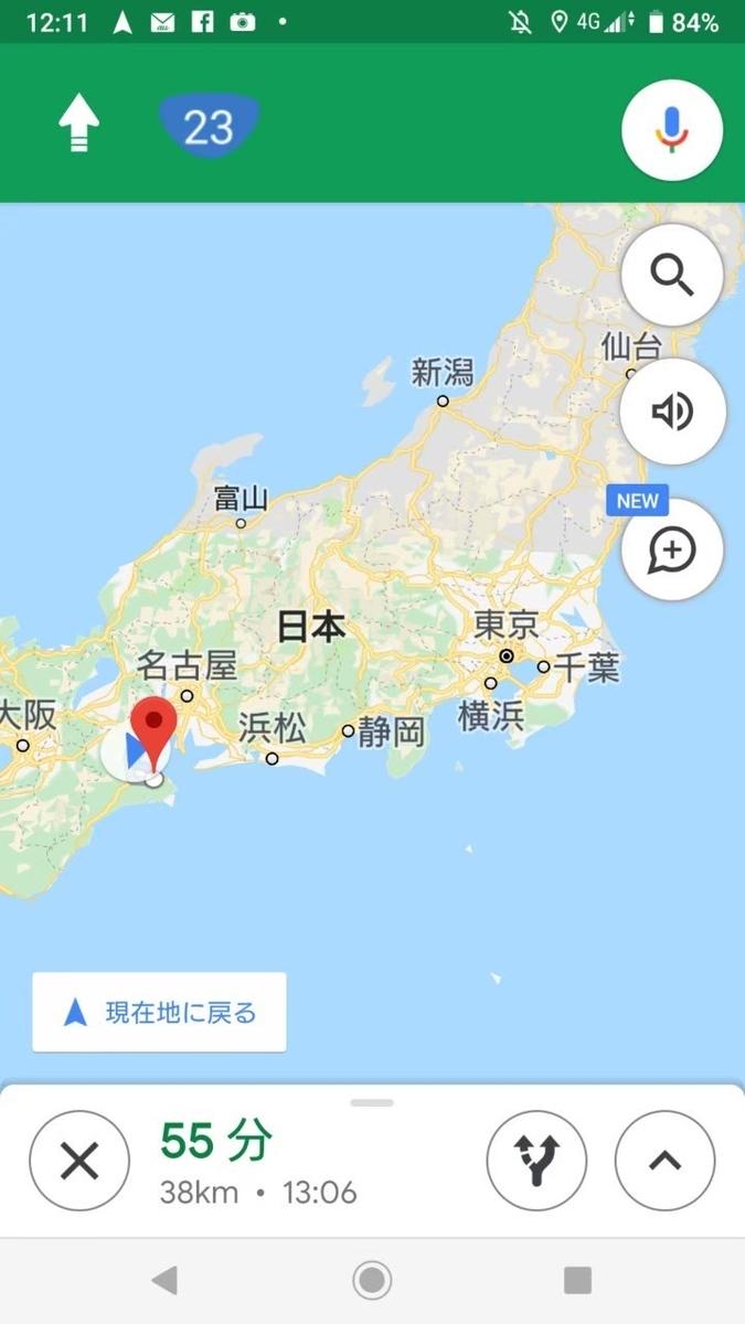 f:id:aringo_travel:20210120230534j:plain