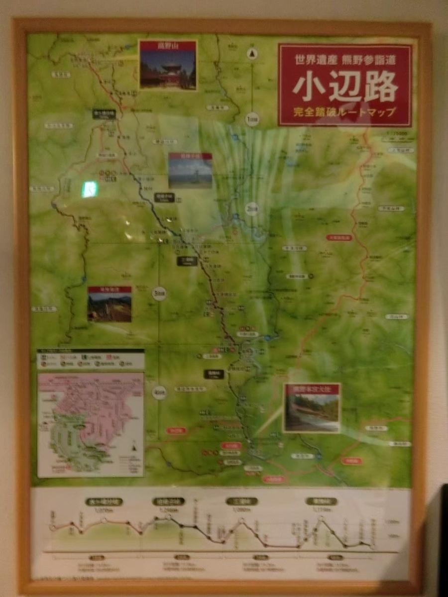 f:id:aringo_travel:20210208001546j:plain
