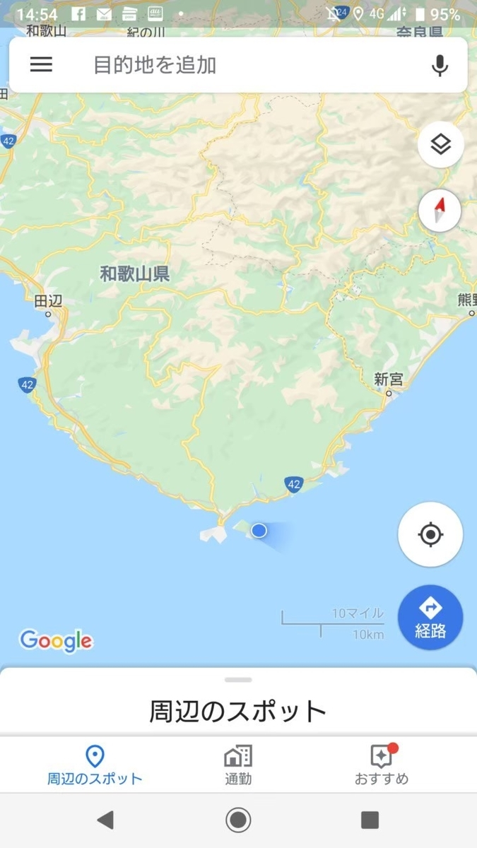 f:id:aringo_travel:20210304010922j:plain