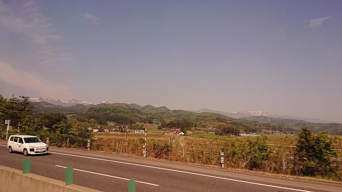 f:id:aringo_travel:20210413233851j:plain