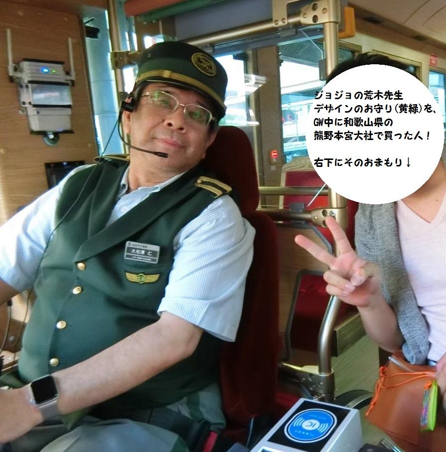 f:id:aringo_travel:20210505002656j:plain