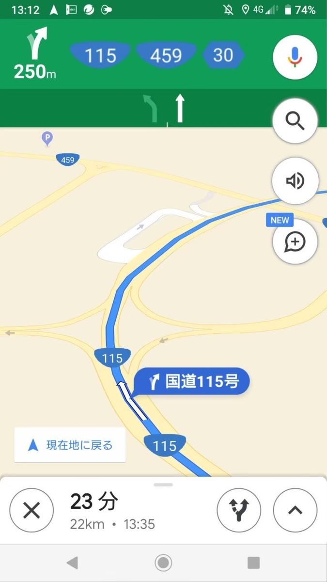 f:id:aringo_travel:20210608180538j:plain