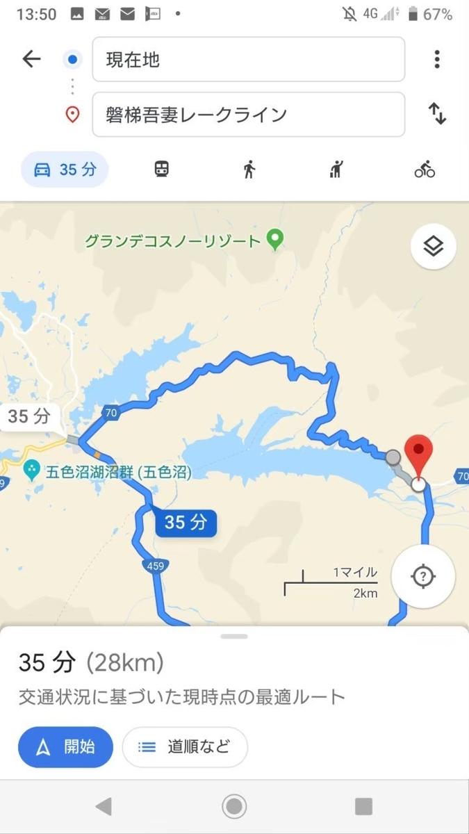 f:id:aringo_travel:20210608181042j:plain