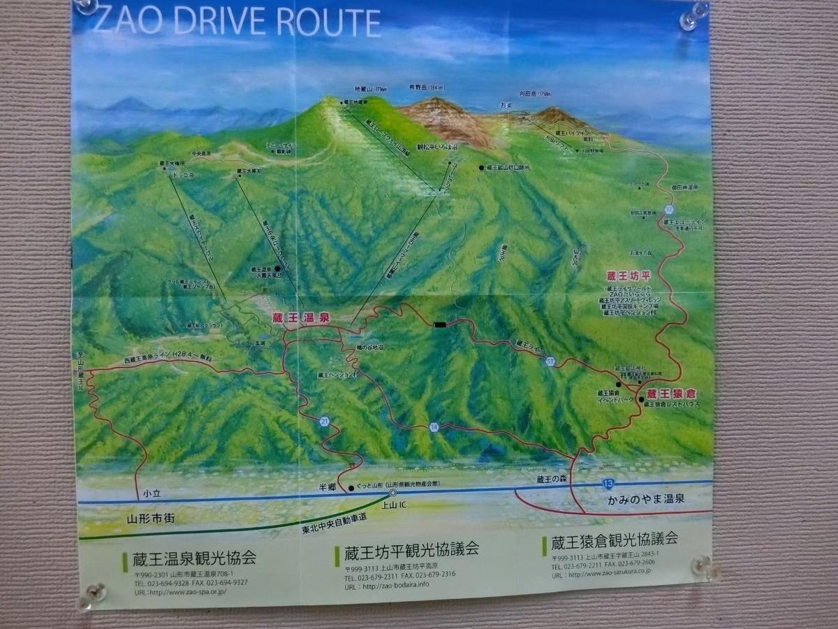 f:id:aringo_travel:20210623143346j:plain