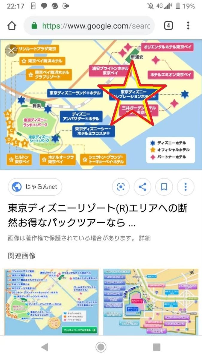 f:id:aringo_travel:20210707180405j:plain
